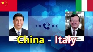 Chinese President Xi had a phone conversation with Italian Prime Minister Draghi 國家主席習近平同意大利總理德拉吉通電話